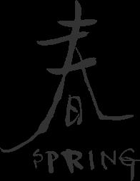 春の日本庭園、和装の前撮り・フォトウェディング