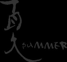 夏の日本庭園、和装の前撮り・フォトウェディング