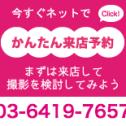 スクリーンショット 2014-06-03 22.40.53