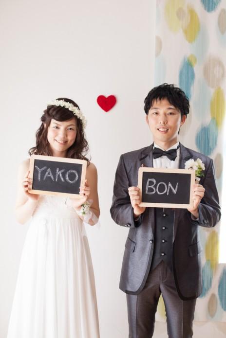 BON&YAKO