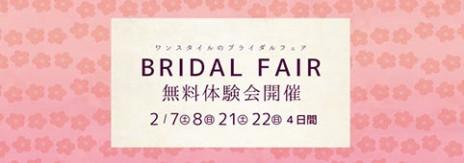 bn_fair_1502
