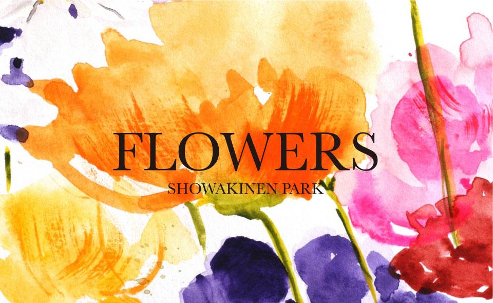 FLOWERS SHOWAKINEN PARK