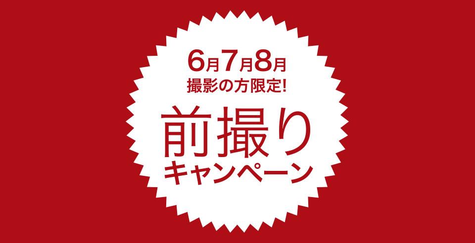 bn_top_slide_camp_150617