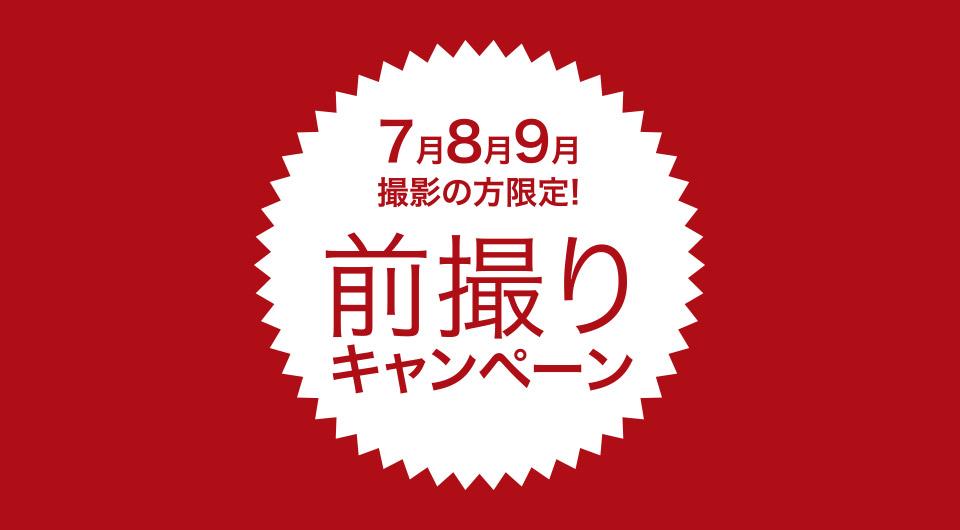 bn_top_slide_camp_150710