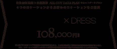 img_ocean-201507-intro