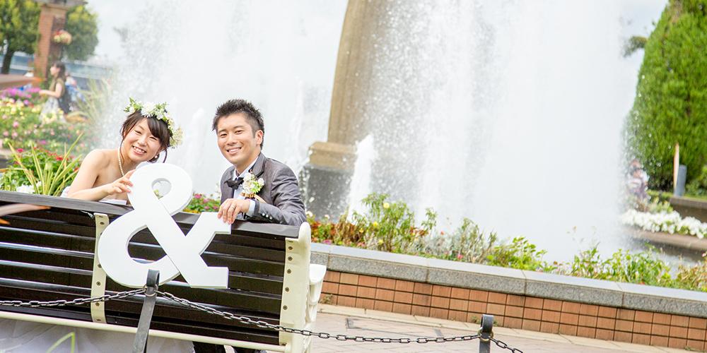 結婚式の前撮り写真は「横浜」で! オススメのスポット4選